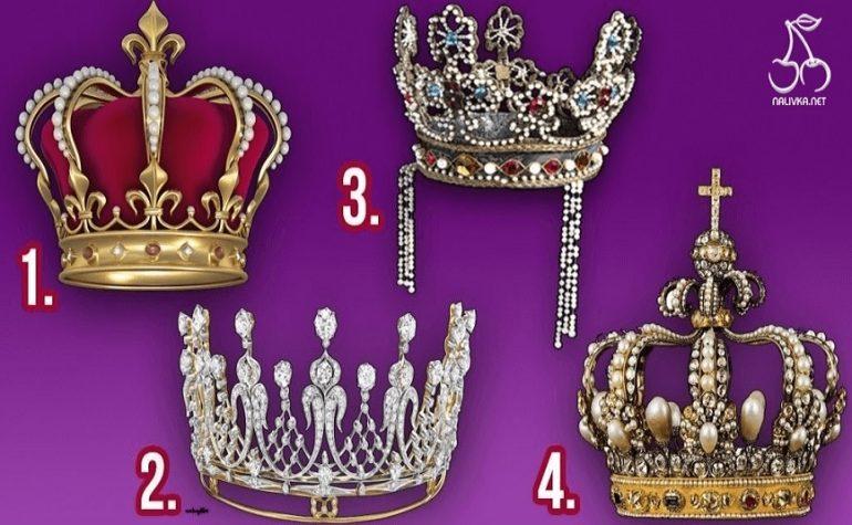 Королевский выбор